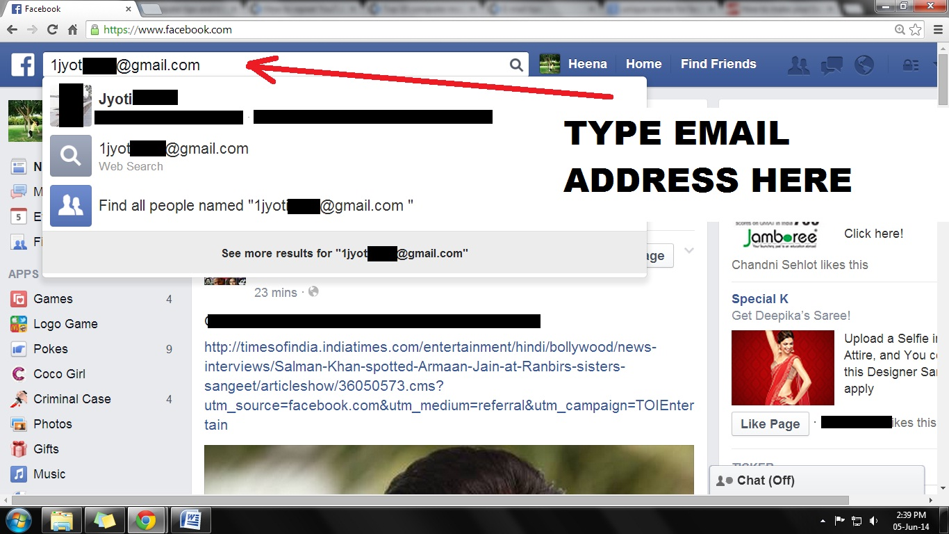 How to search friends on facebook by their email address